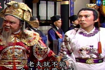 Tài tử 'Bao Thanh Thiên' bị tố cưỡng hiếp đồng nghiệp nữ