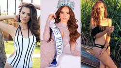 Vẻ đẹp khó rời mắt của Tân Hoa hậu thế giới 2018