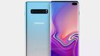 Đã có hình ảnh đầu tiên về Samsung Galaxy S10 Plus