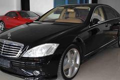 """1 tỷ mua Mercedes S 500 """"già chục tuổi"""": Yêu thì phải chiều"""
