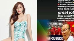 Sao gợi cảm Hàn Quốc cổ vũ tuyển Việt Nam sau đêm chung kết AFF Cup