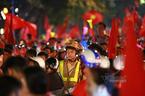 Chung kết AFF Cup: Hà Nội cấm 20 tuyến đường