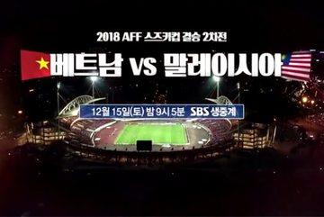Đài SBS tung trailer giới thiệu chung kết AFF Cup như phim bom tấn