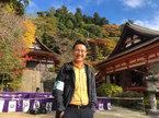 Khám phá Nara – kinh đô cổ của Nhật Bản cùng MC Sơn Lâm