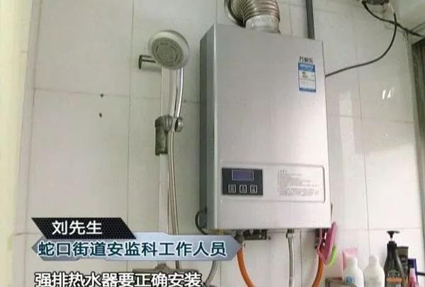 Dùng bình nóng lạnh sai cách, cặp vợ chồng trẻ tử vong trong nhà tắm