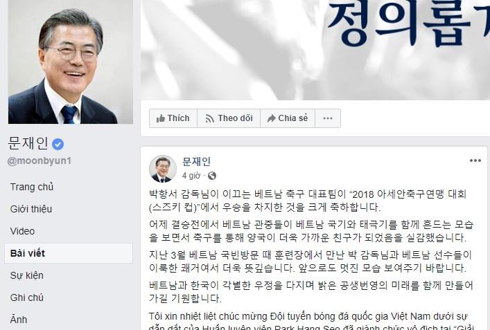Tuyển Việt Nam,HLV Park Hang Seo,Việt Nam vô địch AFF Cup 2018,Tổng thống Hàn Quốc