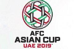 Kết quả bóng đá VCK Asian Cup 2019