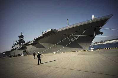 Nhật gây tranh cãi với kế hoạch sở hữu tàu sân bay