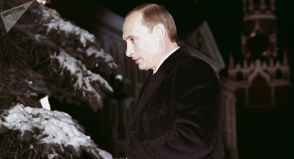 Tổng thống Nga,Putin,Trung Quốc