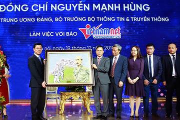 'Không có sự khác biệt, sẽ không ai nhìn thấy VietNamNet'