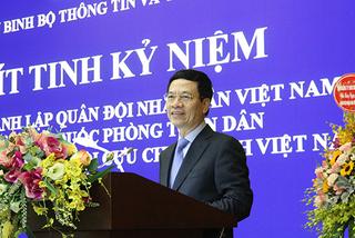 Vươn lên làm chủ công nghệ như một cuộc chiến để Việt Nam hùng mạnh
