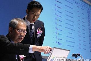 Ông lớn Hàn Quốc mạnh tay thâu tóm đại gia tài chính Việt Nam