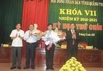Ông Hoàng Nam giữ chức Phó chủ tịch UBND tỉnh Quảng Trị