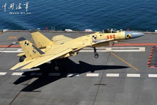 tàu sân bay,tàu sân bay TQ,vũ khí Trung Quốc,hải quân,hải quân Trung Quốc