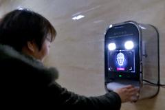 Trung Quốc lắp thiết bị nhận dạng khuôn mặt ở toilet công cộng
