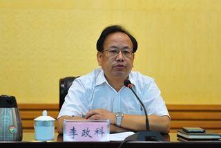 Lộ mặt loạt quan tham 'chống tham nhũng' ở TQ