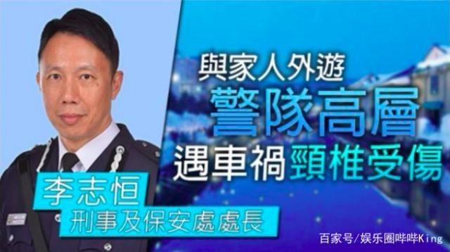 Ông trùm tai tiếng gây tai nạn khiến quan chức cấp cao Hong Kong bị thương nặng