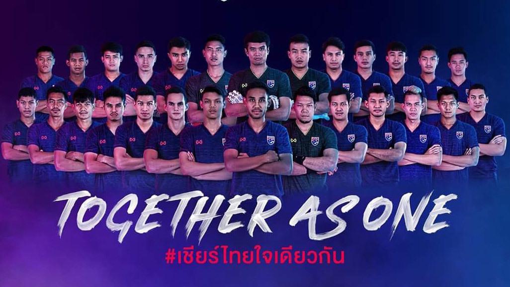 Thái Lan dự Asian Cup: Loại 5 cầu thủ AFF Cup 2018