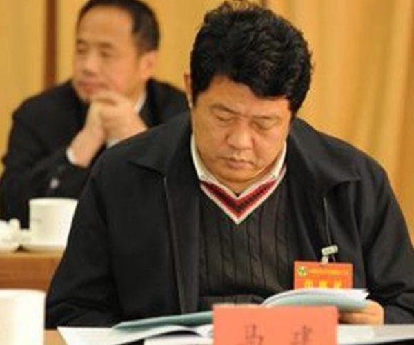Thứ trưởng An ninh Trung Quốc lãnh án tù chung thân