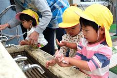 Thị trấn Nhật thưởng tiền khuyến khích dân đẻ