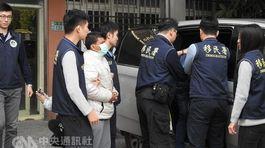 Hơn 50 triệu mua tour qua Đài Loan bỏ trốn đi làm chui