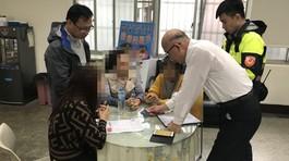 16 người Việt bị bắt tại Đài Loan vì lừa xuyên biên giới