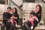 Vợ chồng Hoa hậu Đặng Thu Thảo đón năm mới đầu tiên với con gái