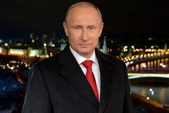 Thông điệp mạnh mẽ chào năm mới của Tổng thống Putin