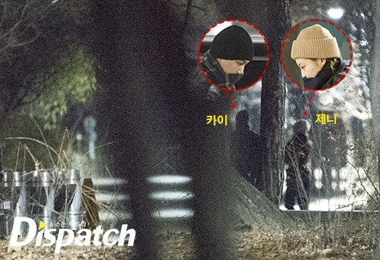 Dispatch tung bằng chứng hẹn hò của Kai (EXO) và Jennie (BlackPink)