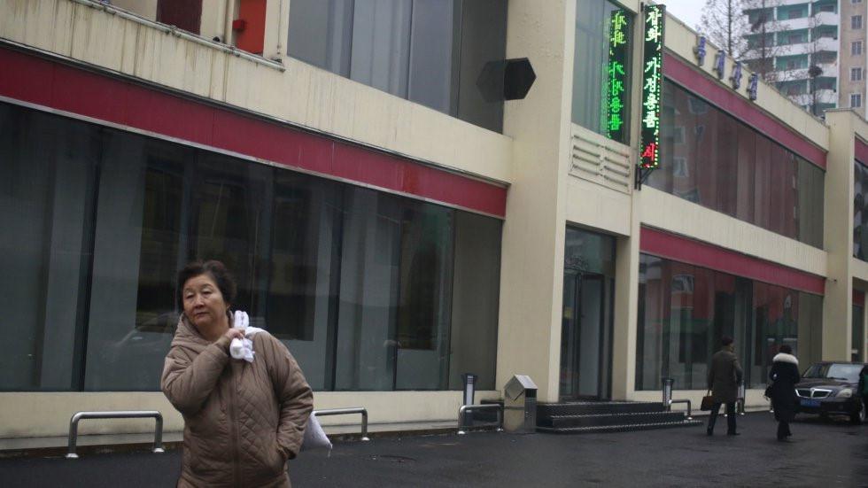 Thiên đường hàng xa xỉ của giới thượng lưu Triều Tiên