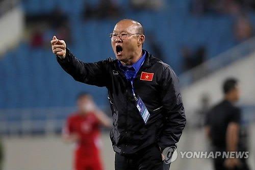 Báo Hàn Quốc dự đoán táo bạo tuyển Việt Nam tại Asian Cup