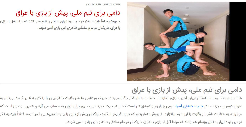 Báo Iran đổi thái độ: 'Đừng đùa với tuyển Việt Nam!'