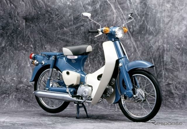 Ngắm Honda Super Cub phiên bản độ Cafe Racer tuyệt đẹp