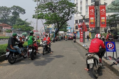 Vietnam's $33 billion digital economy attracting big players