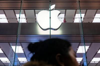 """Apple chao đảo, hàng loạt công ty trên thế giới """"tổn thương"""" theo"""