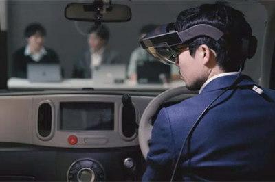 Công nghệ này thay đổi hoàn toàn cách chúng ta lái xe