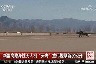 """Trung Quốc tiết lộ """"đĩa bay"""" không người lái tuyệt mật"""