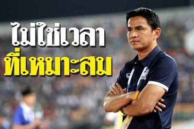 Thái Lan bẽ bàng Asian Cup: Người Thái cầu cứu Kiatisuk
