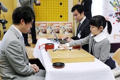 Gặp cao thủ cờ vây Nhật chưa tới 10 tuổi