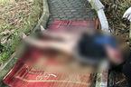 Lai lịch cô gái chết bán khỏa thân ở vườn hoa Hà Đông