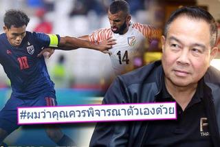 Sa thải HLV, Thái Lan vẫn chưa hết bấn loạn
