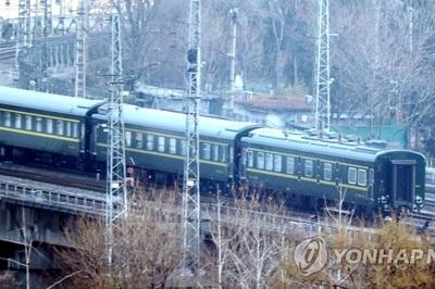 Tàu chở Kim Jong Un rời Bắc Kinh về Bình Nhưỡng