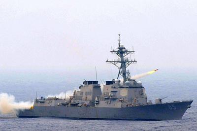Việt Nam lên tiếng việc tàu Mỹ đi qua khu vực quần đảo Hoàng Sa