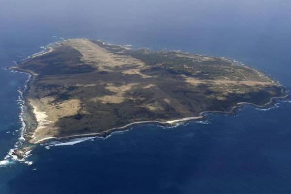 Thế giới 24h: Tiết lộ kế hoạch mua đảo của Nhật