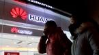 Thêm một quốc gia châu Âu cân nhắc loại Huawei khỏi mạng lưới 5G