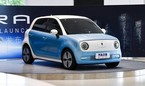 Trung Quốc ra mắt ô tô điện rẻ nhất thế giới, giá chỉ hơn 200 triệu đồng