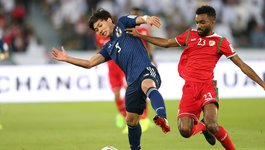 Xác định 15 đội giành vé vào vòng 1/8 Asian Cup 2019