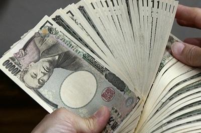 Bị bắt vì chuyển lậu 500 tỷ từ Nhật về Việt Nam