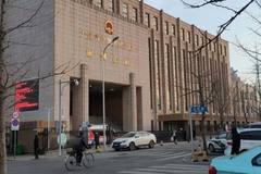 Thế giới 24h: Trung Quốc tuyên án tử hình công dân Canada