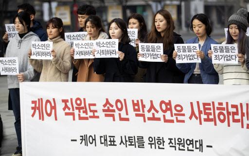 Hội bảo vệ động vật lớn nhất Hàn Quốc giết hàng trăm con chó